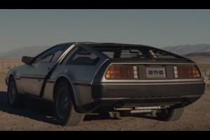 """DeLorean DMC-12: lo spot che annuncia il reale """"Ritorno al Futuro"""" dell'iconica vettura [VIDEO]"""