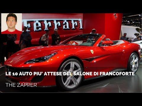 Le 10 auto più attese del Salone di Francoforte 2017 | The Zapper
