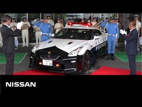 Nissan ha regalato alla Polizia giapponese una GT-R R35