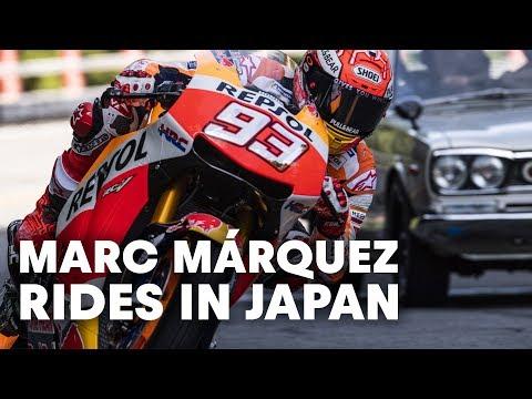 Marc Marquez e la sua Honda hanno girato uno spot sul celebre monte Hakone