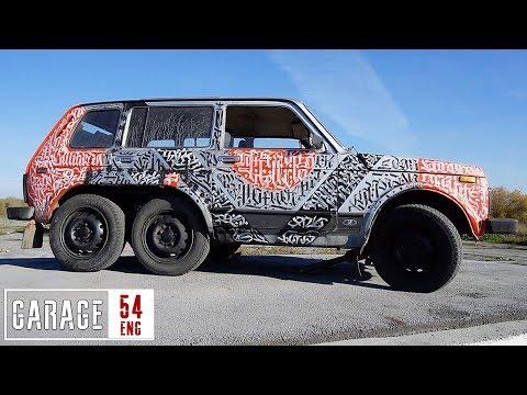 Lada Niva 6×6, e il Classe G può accompagnare solo (più o meno) [VIDEO]