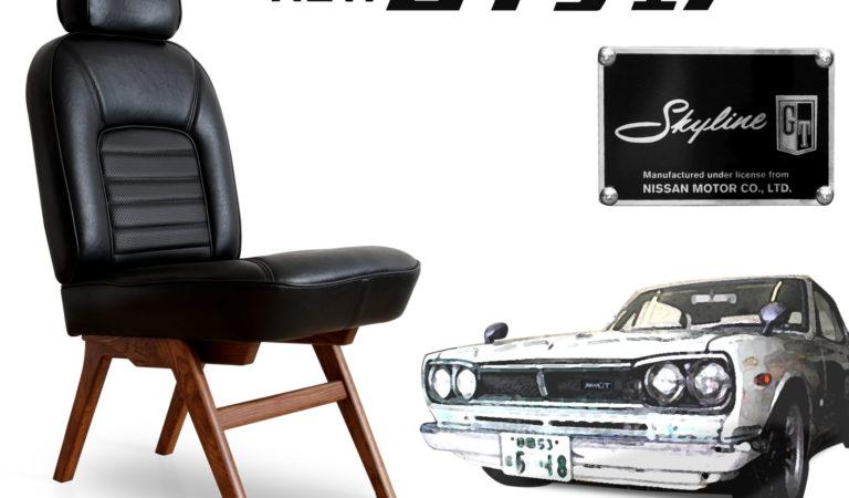 La sedia ispirata alla Nissan Skyline è il pezzo d'arredamento che non vorrete farvi mancare