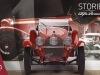 Alfa Romeo 6C 1750 - foto storiche