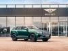 Bentley Bentayga - Cerchi in fibra di carbonio