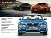 BMW Serie 2 MY 2018