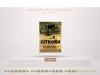 Citroen Origins - Centenario