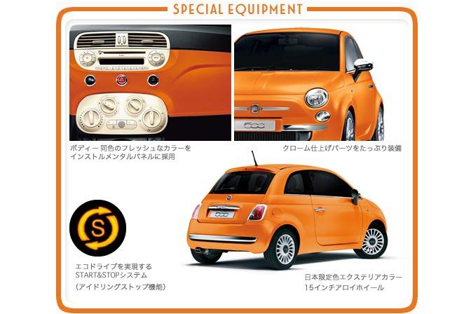 Fiat 500 Arancia