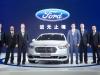 Ford Taurus 2016 - Salone di Shanghai 2015