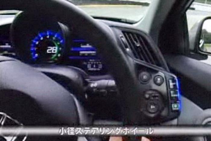 Honda CR-Z - Foto spia