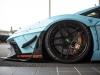 Lamborghini Aventador - Gulf