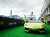 Lamborghini Aventador Miura Homage Verde Scandal