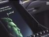 Lamborghini Centenario - Nuove immagini teaser