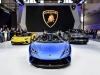Lamborghini Salone di Pechino 2018