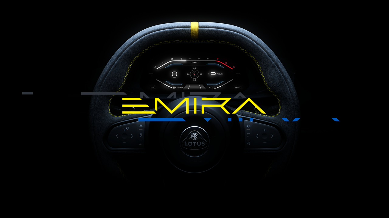 Lotus Emira - Teaser