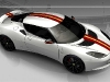 Lotus Evora S Freddy Mercury Edition