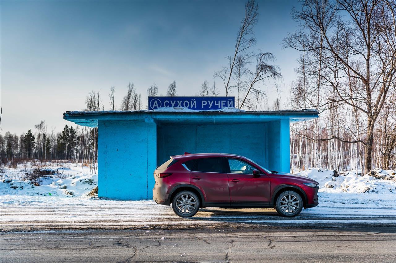 Mazda CX-5 in Siberia