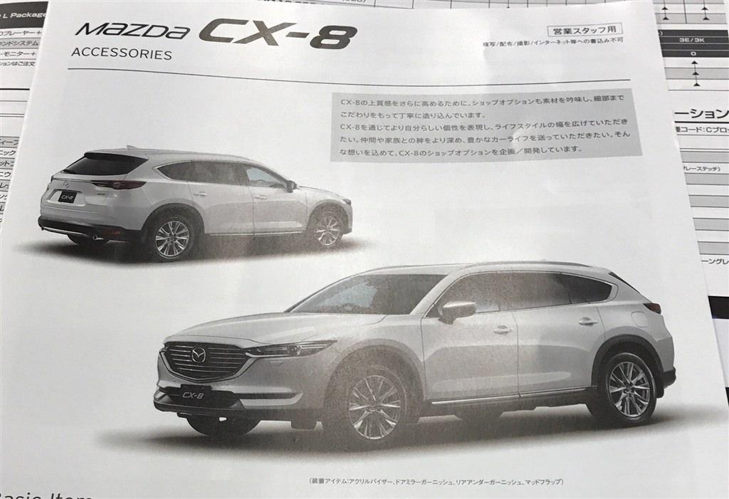 Mazda CX-8 - Foto leaked