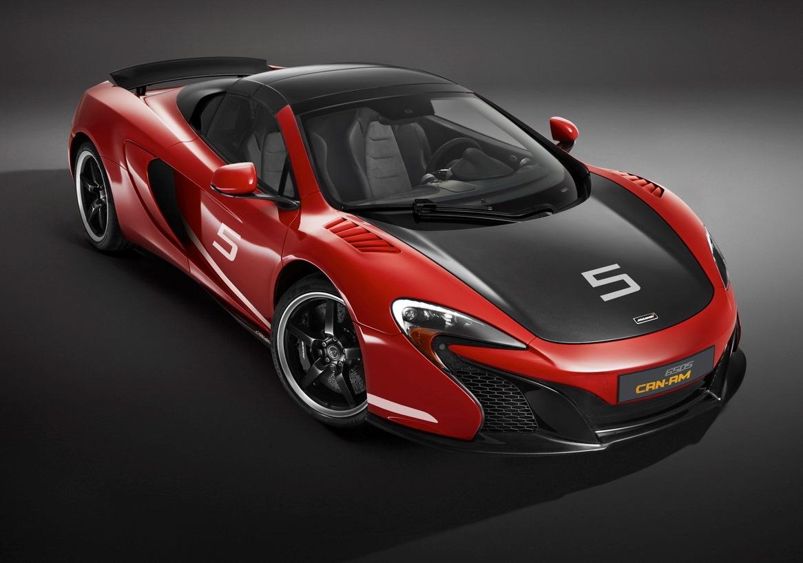McLaren accessori MSO