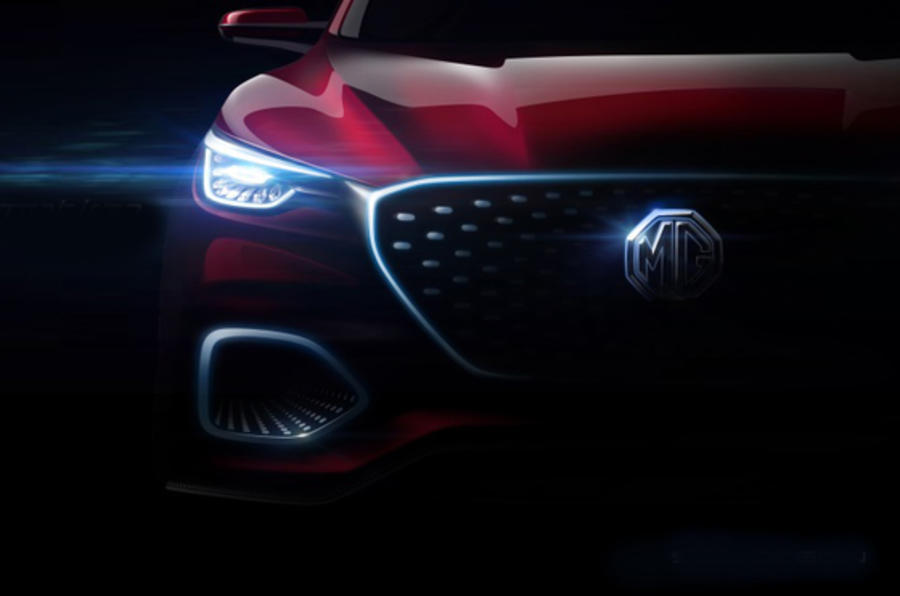 MG X-Motion Concept - Teaser