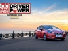 Nissan - Driver Power 2018
