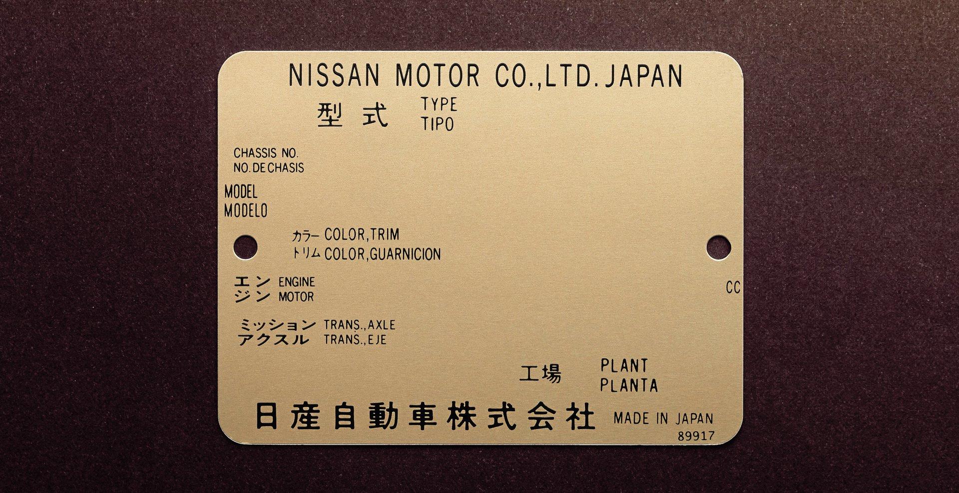 Nissan GT-R Special Edition Naomi Osaka