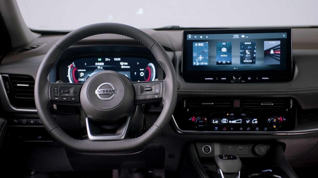 Nissan X-Trail 2022 - Il modello per la Cina