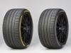 Pirelli - Autopromotec 2017
