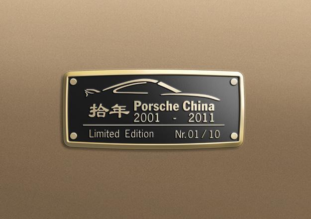 Porsche 911 10th Anniversary Edition