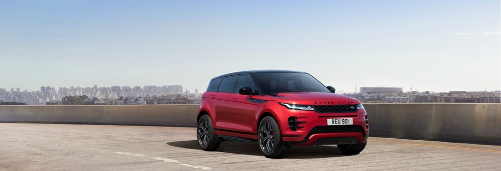 Range Rover Evoque Bronze Collection e P300 HST