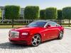 Rolls-Royce Wraith Chief Inspector Morse Edition