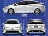 Toyota Prius MY 2016 - Immagini leaked