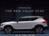 Volvo XC40 - Foto leaked
