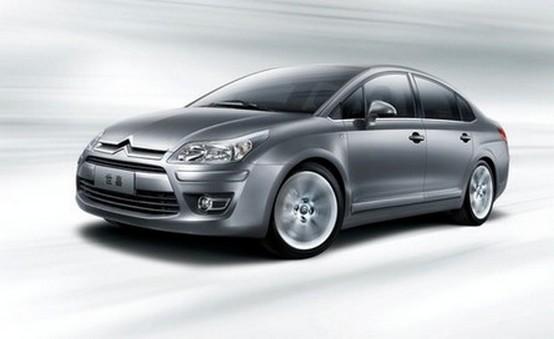Citroën presenta a Shanghai la C-Quatre
