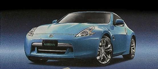 Nissan al lavoro sulla 370Z ibrida?