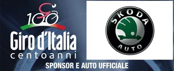 Skoda è sponsor ufficiale del Centenario del Giro d' Italia 2009