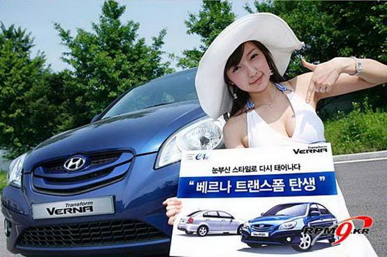 Presentata la nuova Hyundai Accent