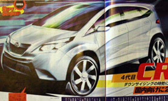 Honda Crv 2012 Spy Pictures. Honda+crv+2012