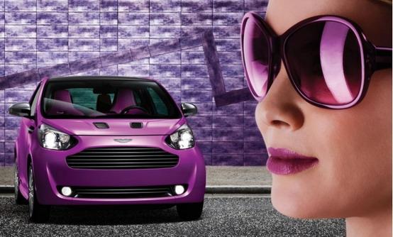 Aston Martin Cygnet Concept: personalizzazioni