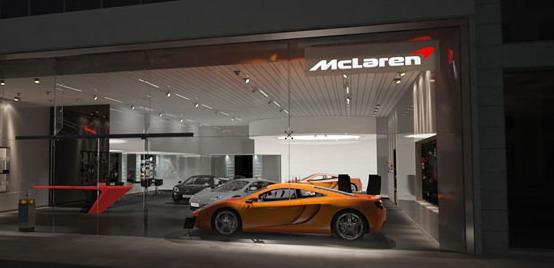McLaren aprirà una catena di 35 concessionari in tutto il mondo