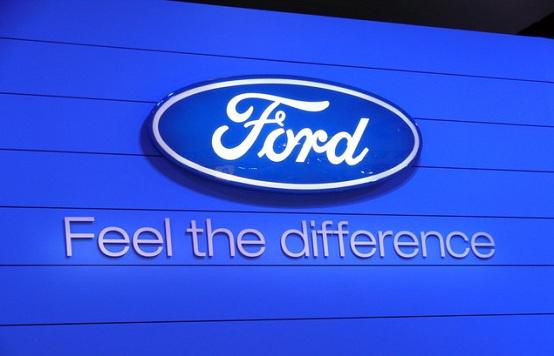 Ford, una monovolume compatta al Salone di Ginevra 2011