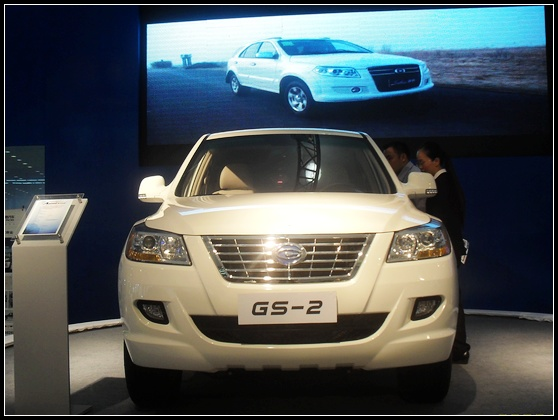 Gonow GS2, presentazione anche al Salone di Guangzhou del nuovo Suv cinese