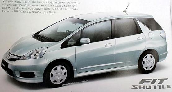 Honda Fit Shuttle, una nuova monovolume per il Giappone