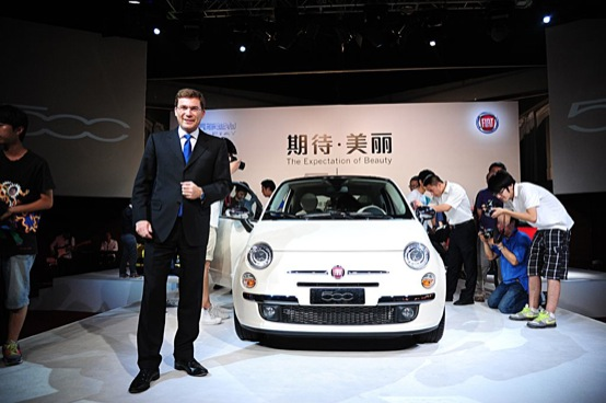 Fiat 500 First Edition, versione a tiratura limitata Made in China