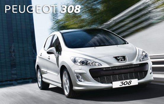 Nuova Peugeot 308 tua da 200 Euro al mese con Formula All Inclusive