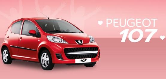 Peugeot 107 tua da 8.200 euro