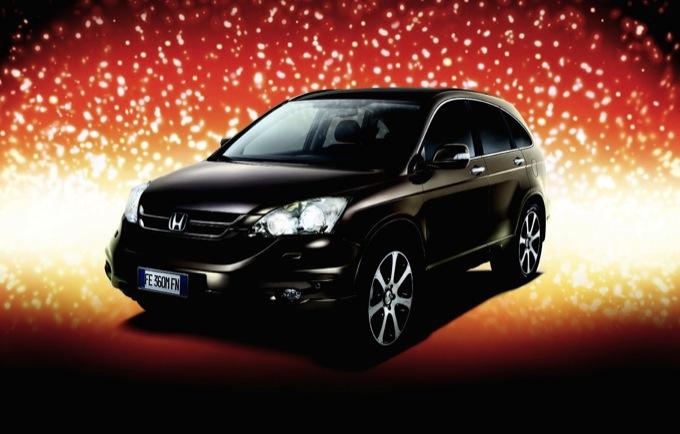 Honda CR-V Edizione Esclusiva disponibile sul mercato italiano