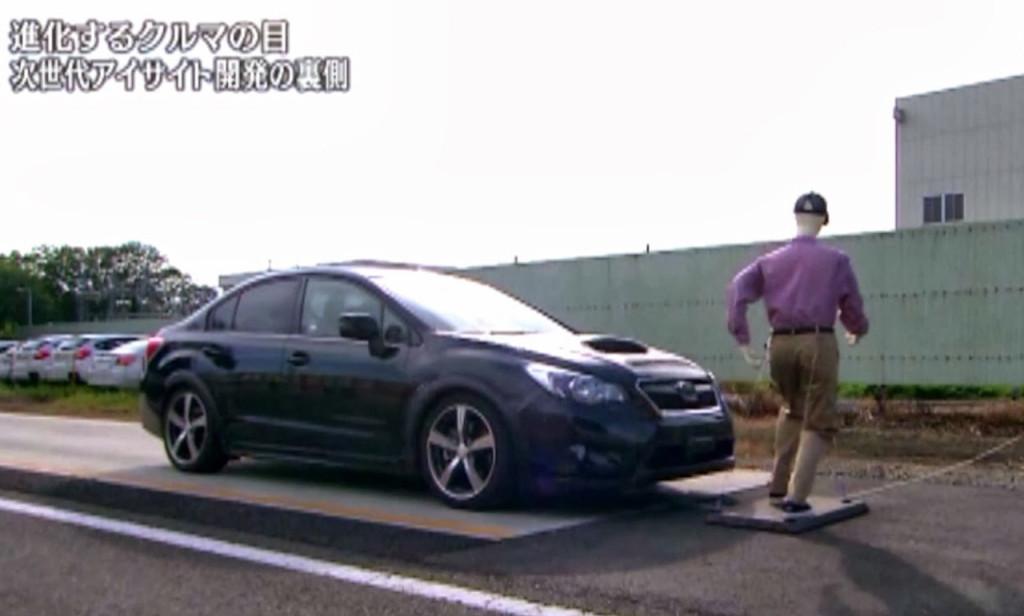Subaru WRX, foto spia del modello di serie?