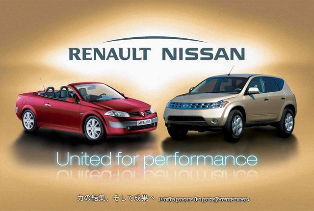 Renault-Nissan, l'alleanza vicina ad una collaborazione con Mitsubishi