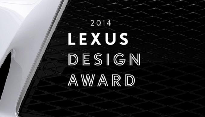 Lexus Design Award 2014: i 12 progetti vincitori