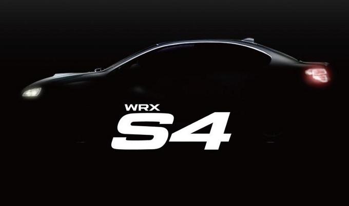 Subaru WRX S4, prima immagine teaser